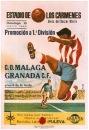 Granada210618a
